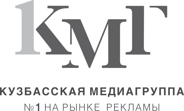 Кузбасская Медиагруппа