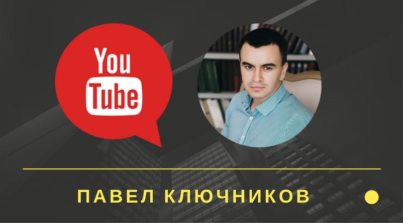 Подпишитесь на мой youtube-канал