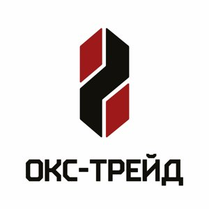 ОКС-Трейд